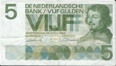 Netherlands - 5 guilders 1966 - infill series ZV replacement - PL22.d1.R - rare