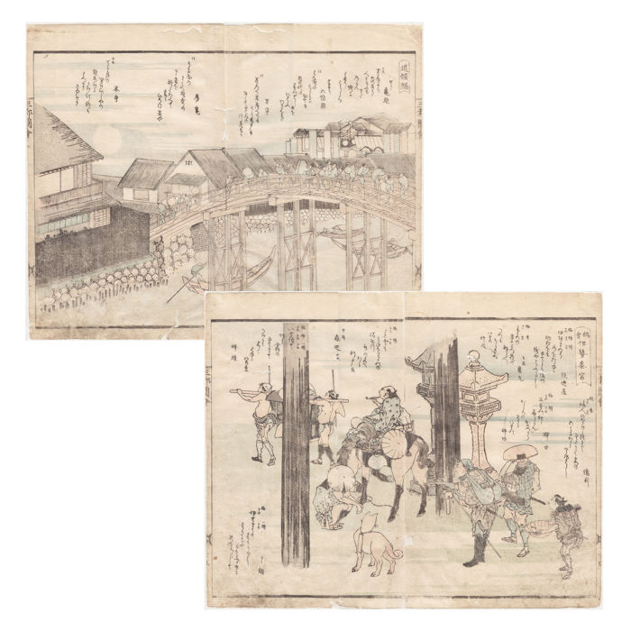 "Two original woodblock prints by Totoya Hokkei (1780-1850) - 'Travelling' and 'The Bridge' from the illustrated book ""Famous places in the three cities at a glance"" - Japan - ca. 1830"