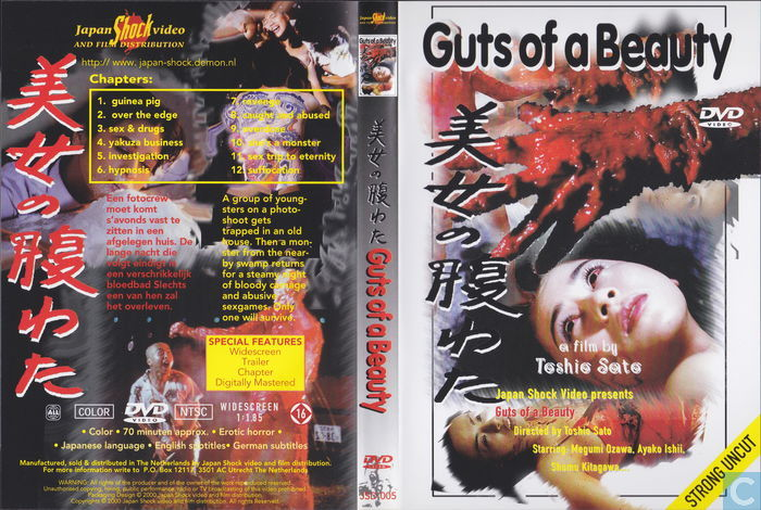 Japanese erotic horror pictures consider, that