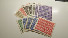 Allied occupation MNH batch of sheets for specialists with many specialities.