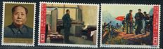 China 1960 - various series - Michel 858, 859, 860, 1009, 1027, 1028