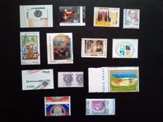 Italy, Republic – Lot of 13 varieties