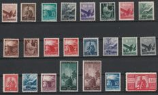 Italian Republic 1945/1948 - Complete 'Democratica' series, 23 values - Sass. Nos.  543/565