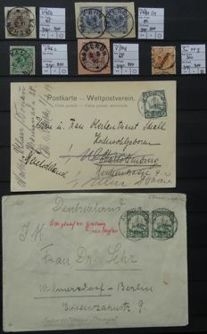 Cameroon 1890/1900 - Collection with precursors, plate error and postal items