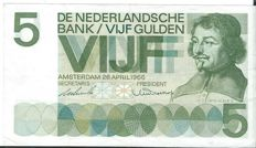 Netherlands - 5 guilders 1966, Paressijn paper, fluorescent rectangle - PL22.C2