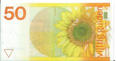 "The Netherlands - 50 Guilder 1982 ""Sunflower"" - PL83.a"