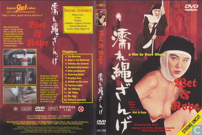 Whipping erotic dvds