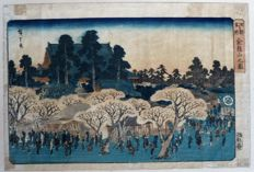 Original print by Utagawa Hiroshige (1797-1858) - 'Vue du Temple Kinryuzan' from the 'Lieux célèbres a Edo' series - Japan - 1844