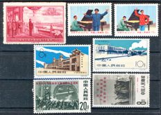 China 1959/1969 - various series - 纪71, 纪95, 特42, 文16, Michel 484 + 555/556 + 663/664 + 1033/1034
