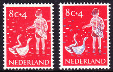 The Netherlands 1959 - Child relief stamps, misprint - NVPH 733 without blue impressions