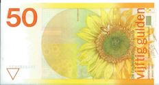 "The Netherlands - 50 Guilder 1982 ""Sunflower"" - PL83.b"
