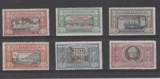Tripolitania 1924 - Italian stamps, 'Manzoni' overprinted with 'TRIPOLITANIA', complete series - Sass.  No.  S.5 MNH **