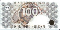 "Netherlands - 100 guilder 1992 ""Little owl"" Brown barcode small c - PL105.d"