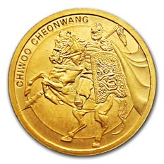 South Korea - 1 Clay 2017 'Chiwoo Cheonwang' in blister with certificate - 1/10 oz gold