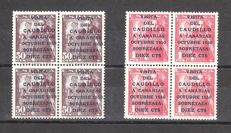 Spain 1951 - The Caudillo's visit to the Canary Islands - Edifil 1088-1089