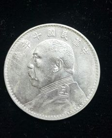 China - Dollar (Yuan) 1921 Year 10 'Yuan Shih Kai' - silver