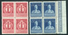Italian Republic 1949 - Volta, series of 2 values, block of four, centred - Sass. Nos. 611/612