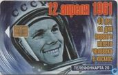 40 years 0f first space flight by Gagarin