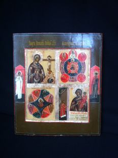 A russian Quadri-partite Icon - 1860-1880