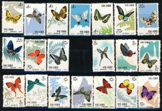 China 1963 - 'Butterflies' series (蝴蝶) - 特56, Michel 689/698 + 726/735