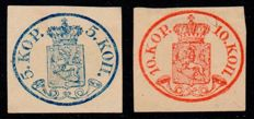 Finland 1862 - re-print nos. 1 and 2. Facit nos. 1IIN1 and 2N1. With photo certificate by Larsse Nielsen.
