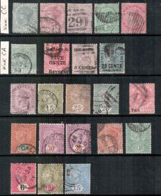 British Commonwealth Ceylon and Sudan -  a small collection on stock pages.