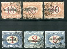 Italy, Levant 1923 - Postage due Constantinople postage due series 6 values - Sass. Nos. 1/6