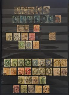 Belgium 1851/1948 - Batch of stamps and postal items - between OBP 6 and 772