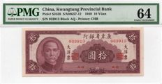 China - 3 different slabbed banknotes - 1949 10 Yuan P-S2458 - 1962 1 Jiao Pick 877f - 1931 20 Cents Pick 203