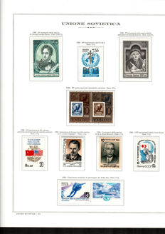 Russia - CCCP - 1988/2000 - Selection of stamps on album sheets