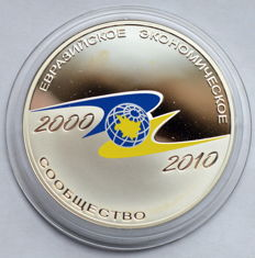 Russia - 3 Rubles 2010 Eurasian Economic Society - silver