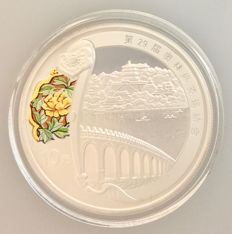 China - 10 Yuan 2008 'Olympic Games Beijing - silver
