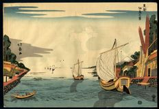"Houtsnede door Shotei Hokuju (act. c. 1789-1818) (herdruk) -  'View of Tsukuda Island' from the series ""Eastern Capital (Toto)"" - Japan - Eind 19e eeuw"