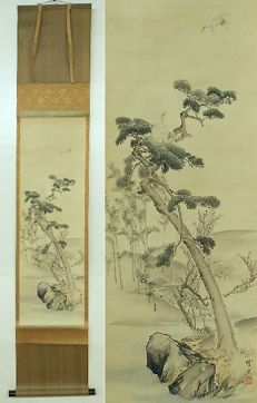 "Hand painted scroll by Okamoto Toyohiko (1773-1845) - ""Pine tree, Bamboo, plum, and cranes"" - Japan - Mid 19th century (Edo period)"