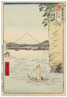 "Originele houtsnede van Utagawa Hiroshige (1797-1858) - 'Cherry Blossoms at Hommoku in Musashi Province' uit de serie ""Thirty-Six Views of Mount Fuji"" - Japan - 1891"