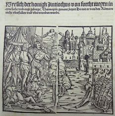 Livius Livy - Woodcut leaf - The King of Antioch sets siege in the Thermopile gorge - 1505