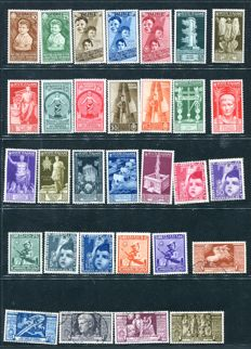 Italy, Kingdom, 1924/1939 – Lot of complete series and some individual stamps