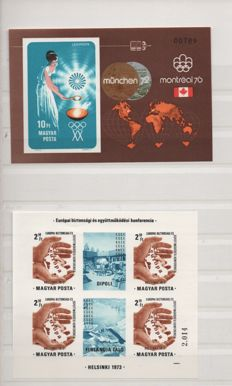 Hungary - imperforate blocks and kleinbogen