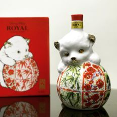Suntory Royal Limited Zodiac series - Year of the dog (2018)