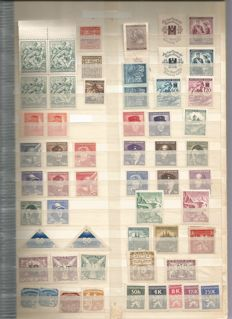 Czechoslovakia - a collection of stamps in two stock books