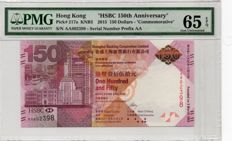 Hong Kong - 150 dollars 2015 - commemorative - AA prefix - Pick 217a