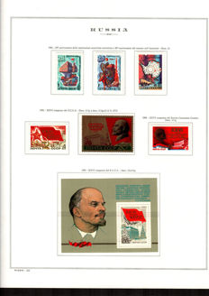 Russia - CCCP - 1981/87 - Selection of stamps on album sheets