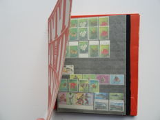 Papua New Guinea 1952/2004 - Duplicates on stock cards in Lindner binder, and selection of 34 different pieces of postal stationery