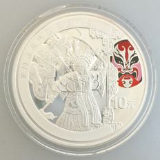 China - 10 Yuan 2008 'Beijing Opera' multicolour - 1 oz silver