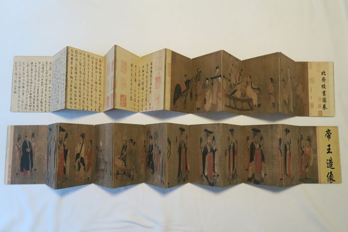2 accordion fold books with illustrations of emperors and rulers (prints) - China - 21st century