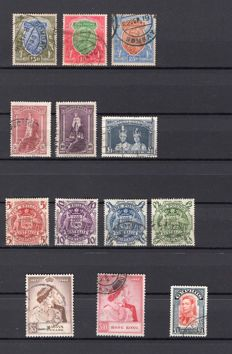 British Commonwealth - A mixed selection on cards