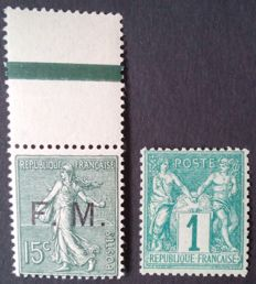 France 1876/1904 - Selection of 2 stamps - Yvert #61 and FM3
