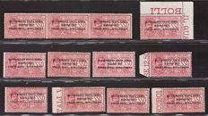 Kingdom of Italy 1917 - first airmail stamp, lot of 12 specimens - Sassone no. 1