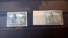 Belgium – 1915 – anti-slavery campaign. Pale grey (white negro) and grey 146 and 146b.