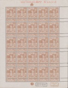 Belgium 1896 - World Exhibition Brussels in complete sheets - OBP F71/73